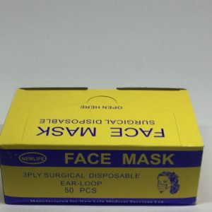 Facemask now available in Nigeria. Place your order now on Clinicaid.com.ng