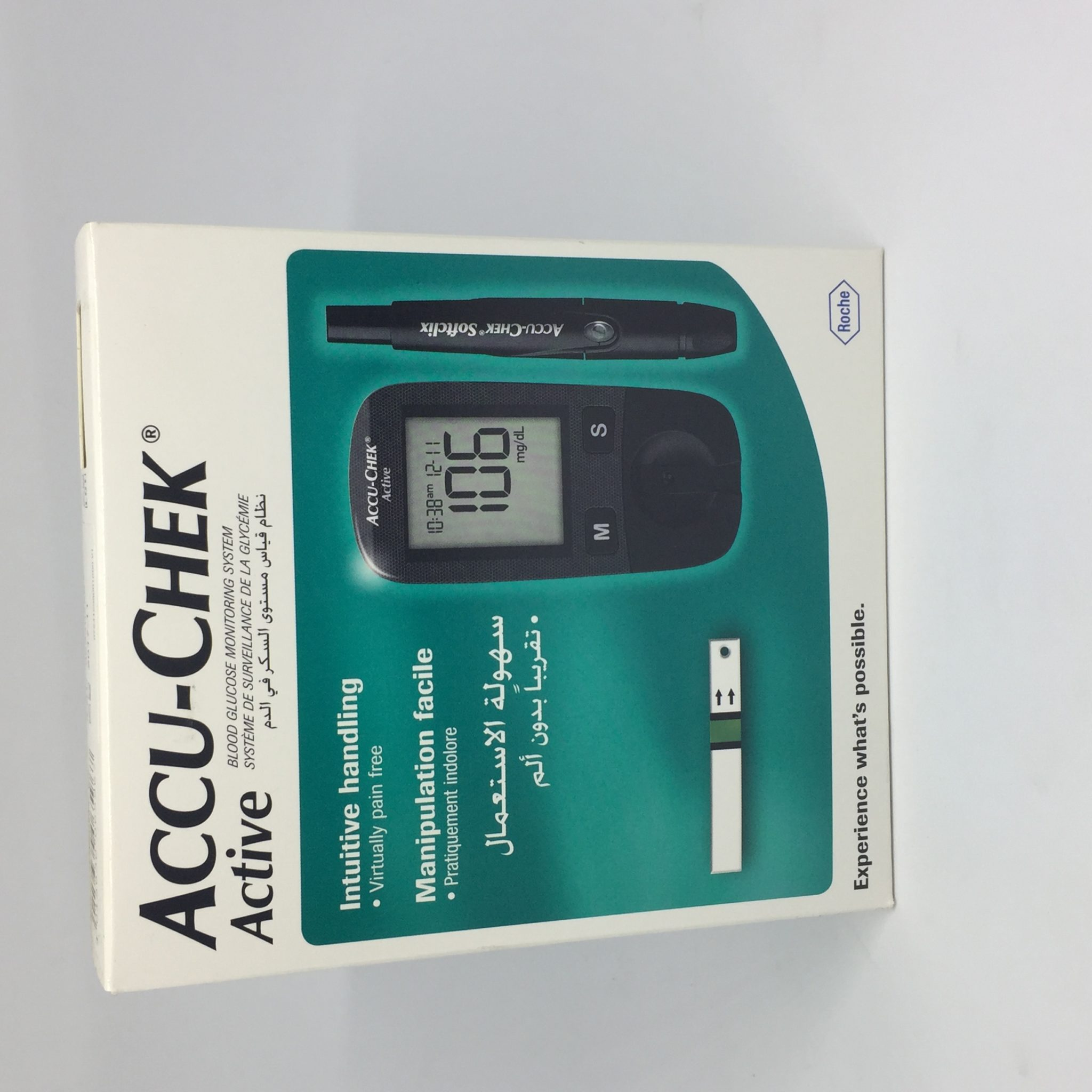 Blood Glucose Monitoring System in Nigeria