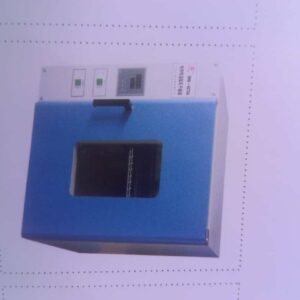 Clinical Autoclave 1 12 Clinicaid.com.ng
